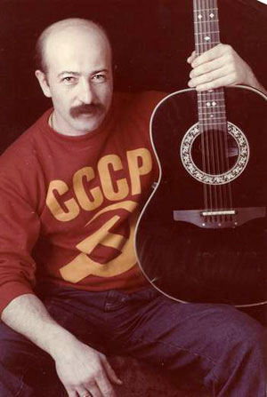 Alexander Rosenbaum - Wikipedia